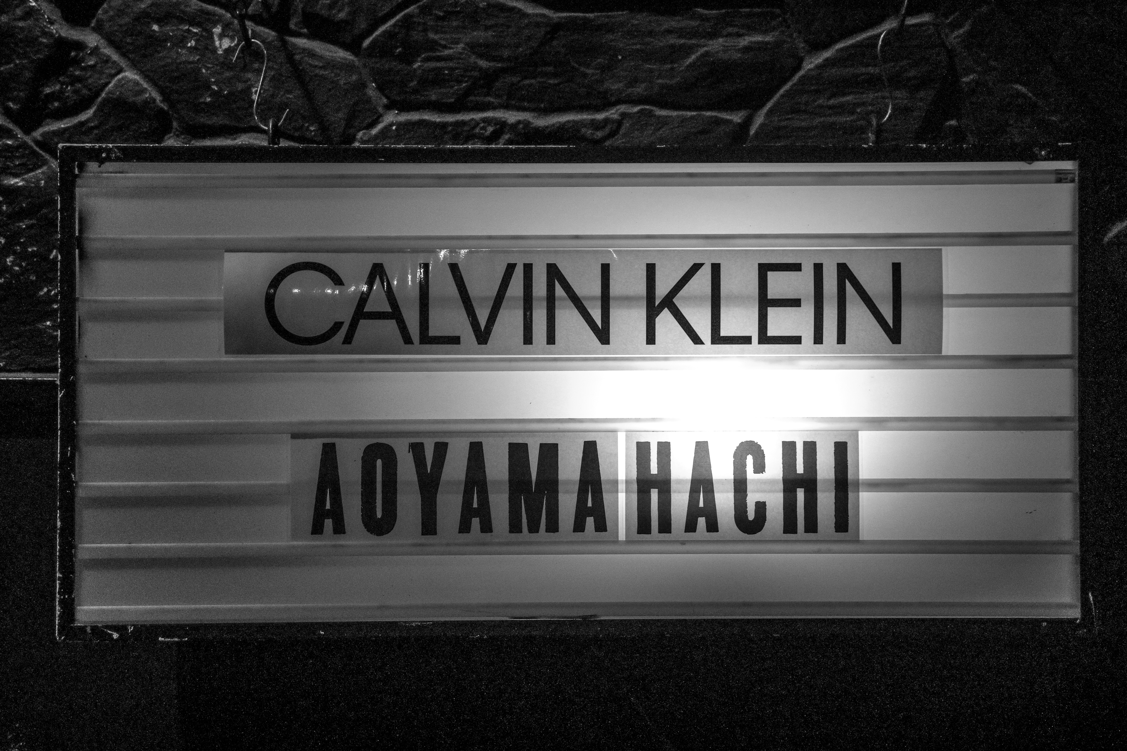さすがカルバン・クライン! な超豪華イベント。