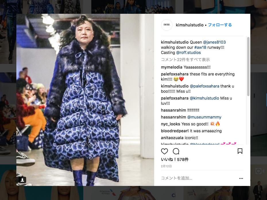 NYの穴場店「New Top Jewelry」のおばちゃんがランウェイを歩いた!?