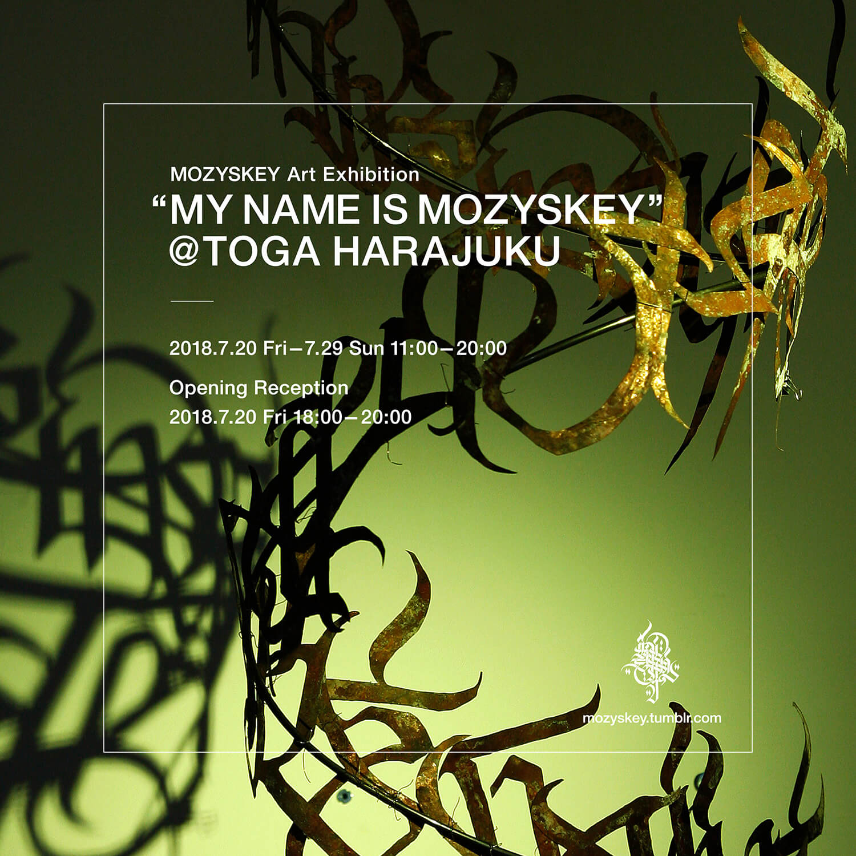 TOGAとグラフィティアーティストMOZYSKEY。鮮烈なるコラボレーションが再び。