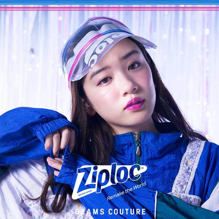 まさかZiploc®がファッションアイテムになるなんて。斜め上をいくビームス クチュールのコラボ。