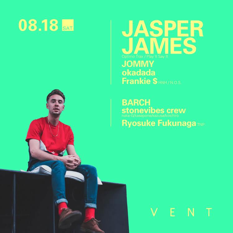 たった13歳でデビューを果たした天才ハウスDJ、Jasper Jamesが来日!