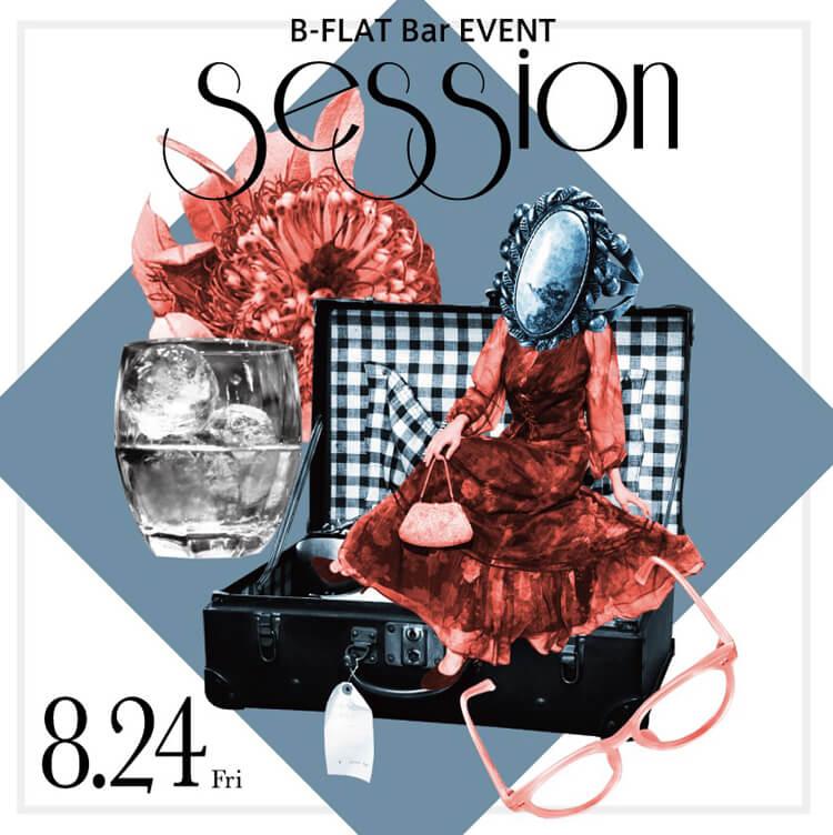 8月24日は恵比寿のB-FLATで、素敵なヴィンテージ品を眺めながら一杯やりましょう。