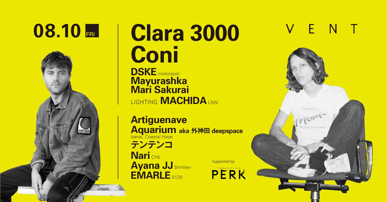 バレンシアガやヴェトモンのショーミュージックを手がけるDJ・Clara 3000が来日します!