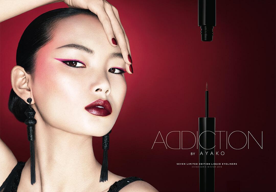 """ADDICTIONの冬は""""CHINOISERIE""""をテーマに、凛とした女性を描きます。"""