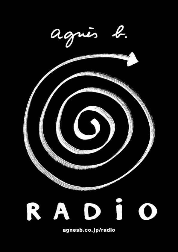 """ブランドのバックボーンである""""音楽""""をテーマにした「agnès b. RADIO」がローンチ。"""