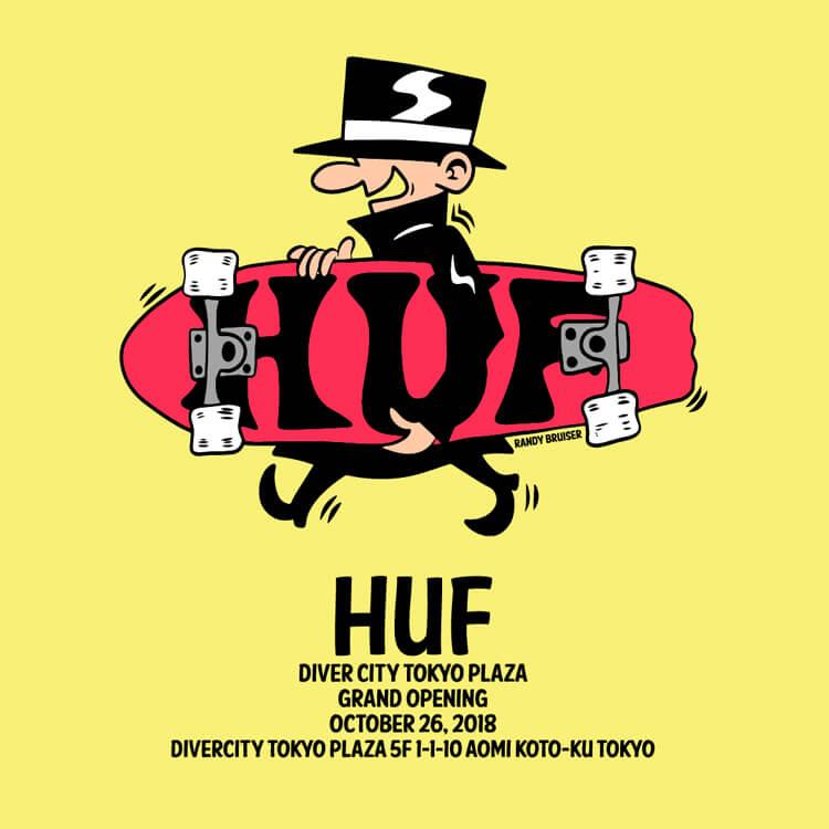 新店舗オープンを祝して、HUF SKATE TEAMが来日します。