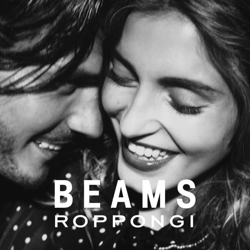 BEAMSの旗艦店が六本木ヒルズにオープン。AKIRA NAKAのエクスクルーシブコレクションが手に入ります!