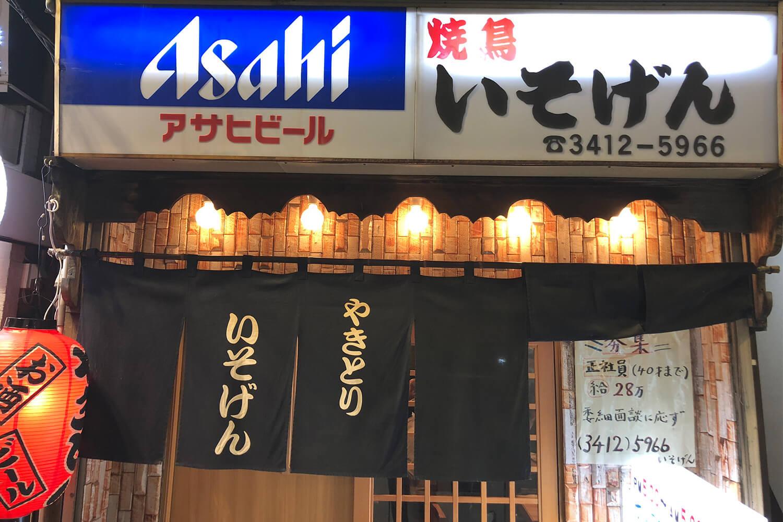 月イチ! 営業ブログ(自己紹介編)