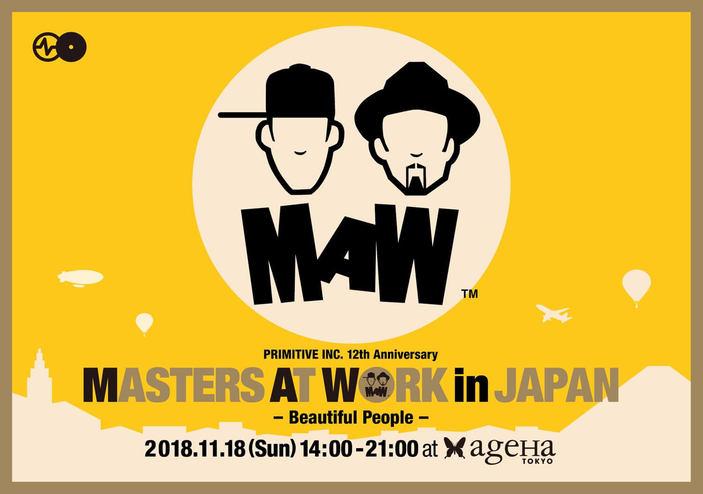 3度目の奇跡! ダンスミュージックのレジェンド、MASTERS AT WORKが11月に再来日します!