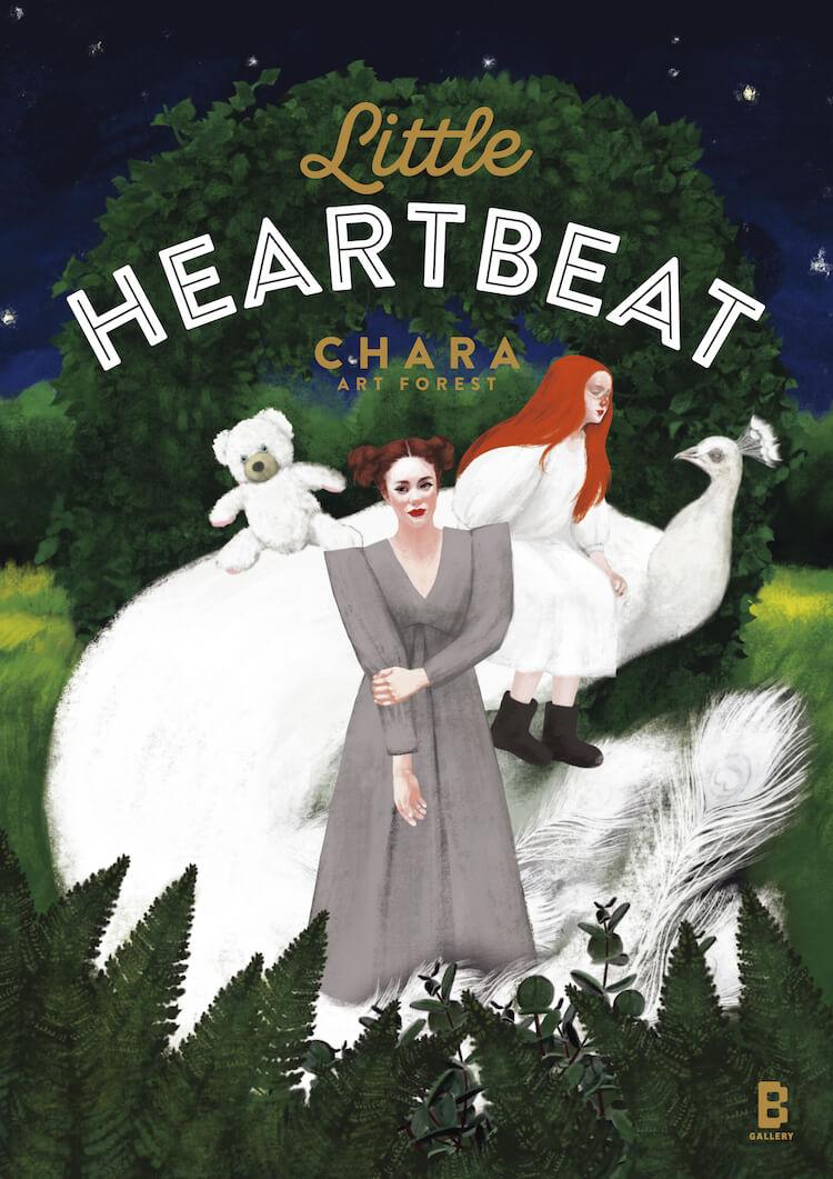 Charaさんが誕生50周年を祝して、絵本を発売! Bギャラリーでインスタレーションも。