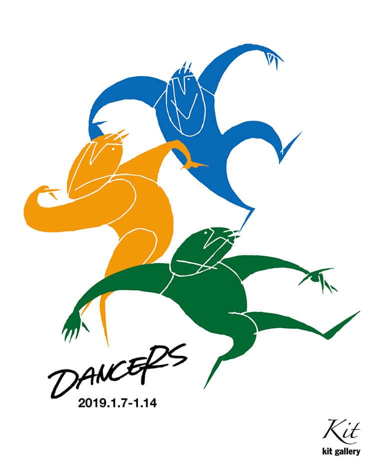 イラストレーターLEEGETの心踊るアート展『DANCER』は本日から開催です。