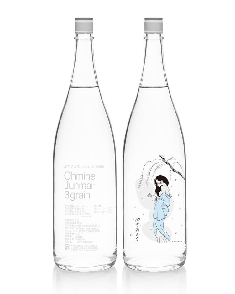 冬の切なさと愛しさを感じさせる、たなかみさきのエッチなイラスト入り日本酒。