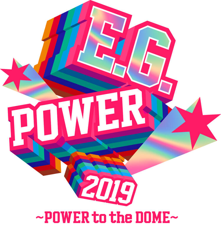 E-girls、Happiness、スダンナユズユリーが勢揃いするホールツアーが2月からスタート!