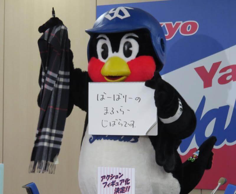ペンギンではありません。