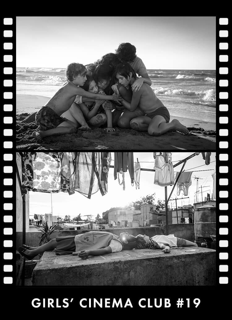 上映映画をもっと知りたい! 語りたい倶楽部。#19『ROMA/ローマ』