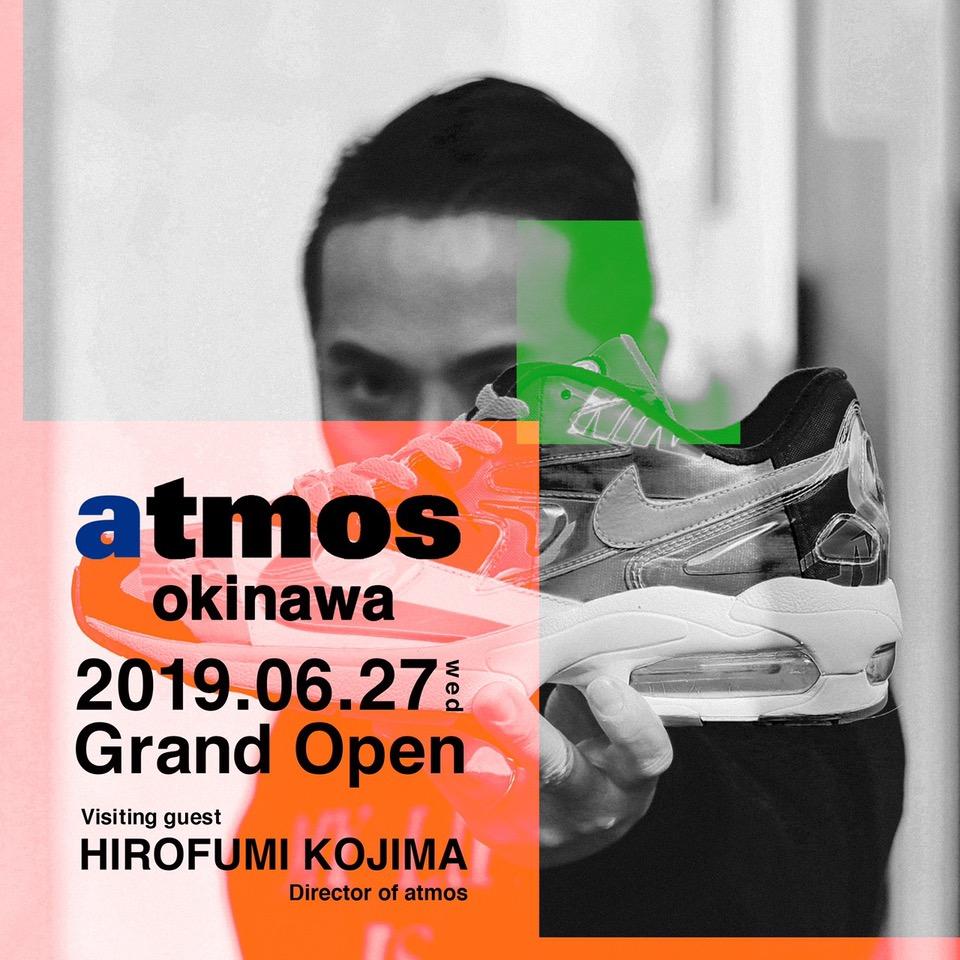 欲しかったあの靴を買いに行こう! 沖縄に人気スニーカーショップ「アトモス」が初出店します。