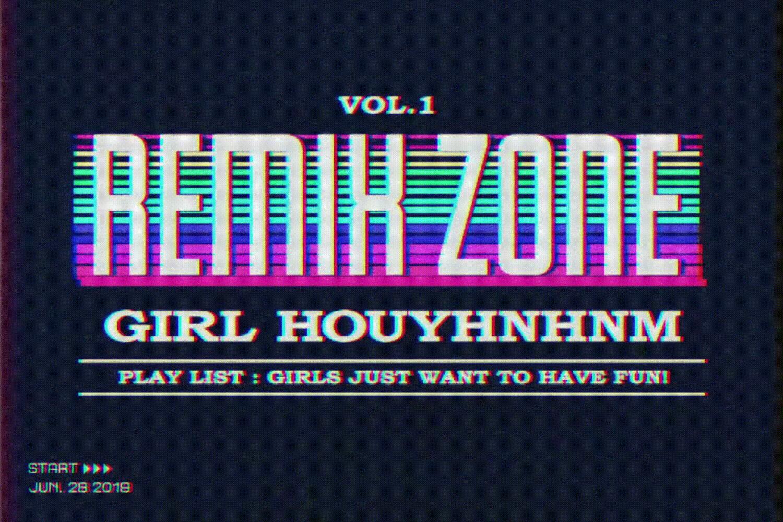 """ガールフイナム編集部が必聴プレイリストをつくってみました。その名も""""REMIX ZONE""""!"""