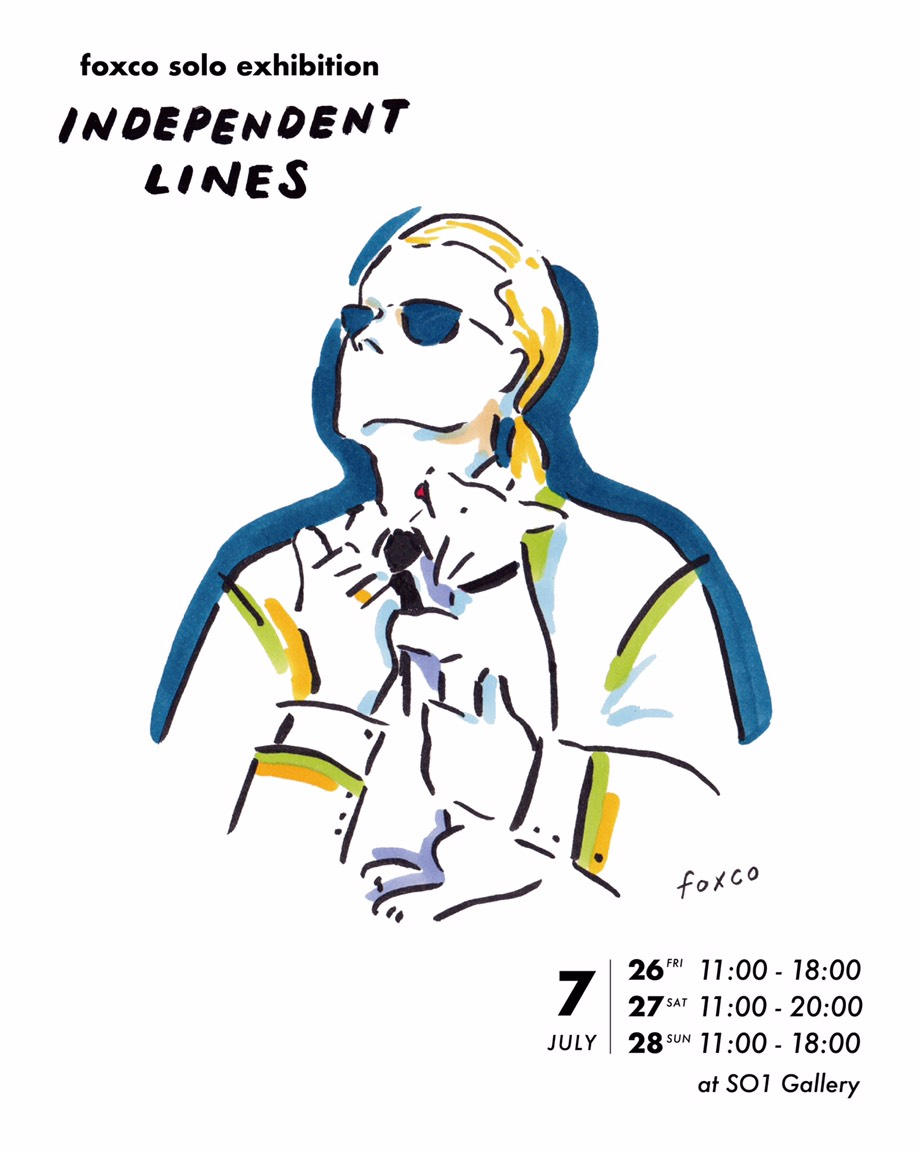 イラストレーターfoxcoの個展『INDEPENDENT LINES』は本日から!