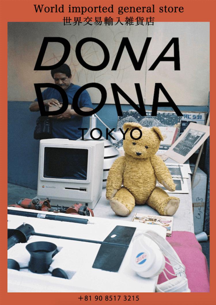 世界中の変わったモノが揃う「DONADONA TOKYO」がオープン。