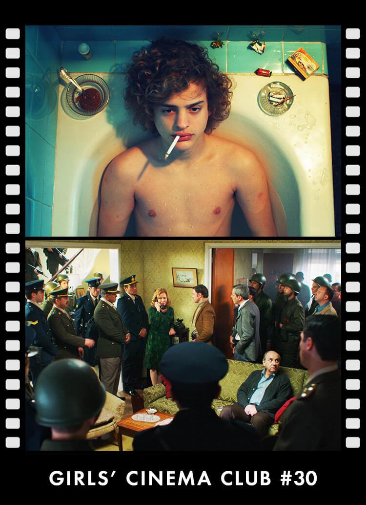 上映映画をもっと知りたい! 語りたい倶楽部。#30『永遠に僕のもの』