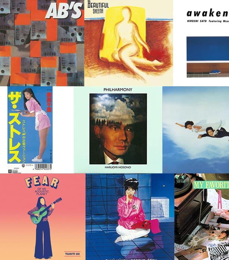 隠れた名曲揃い! REMIX ZONE vol.3は、いまこそ聴きたい昭和歌謡プレイリストです。