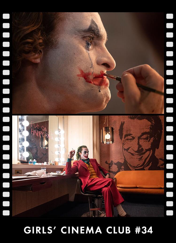 上映映画をもっと知りたい! 語りたい倶楽部。#34『ジョーカー』