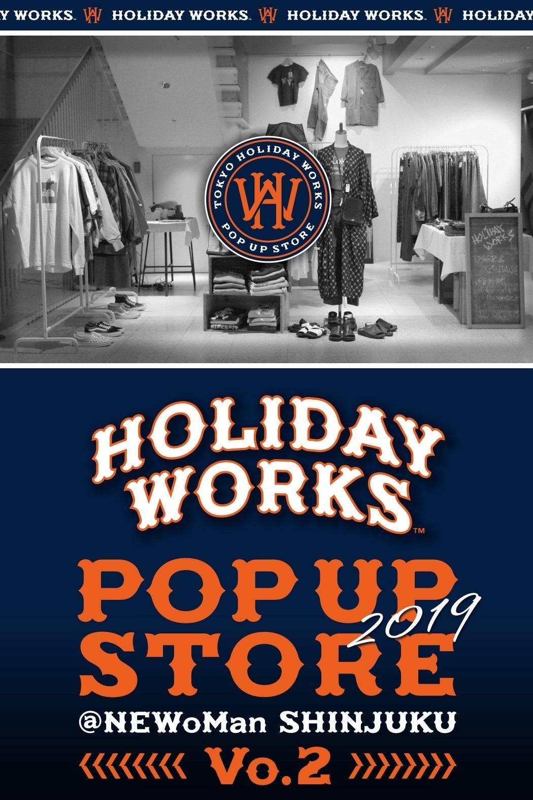 寒い冬はお気に入りの古着と過ごそう。HOLIDAY WORKSがポップアップストアを開催します。