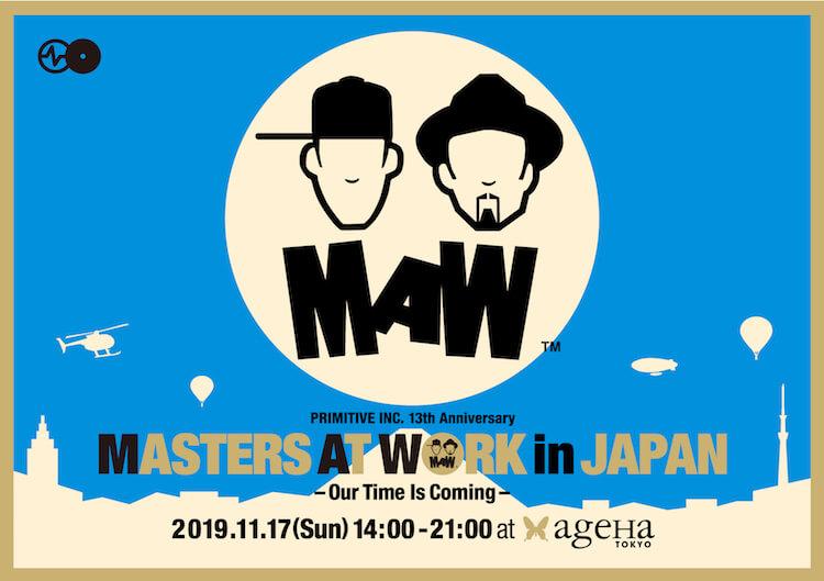 一年に一度、約束された伝説のパーティ「MASTERS AT WORK in JAPAN」はついに今週末!