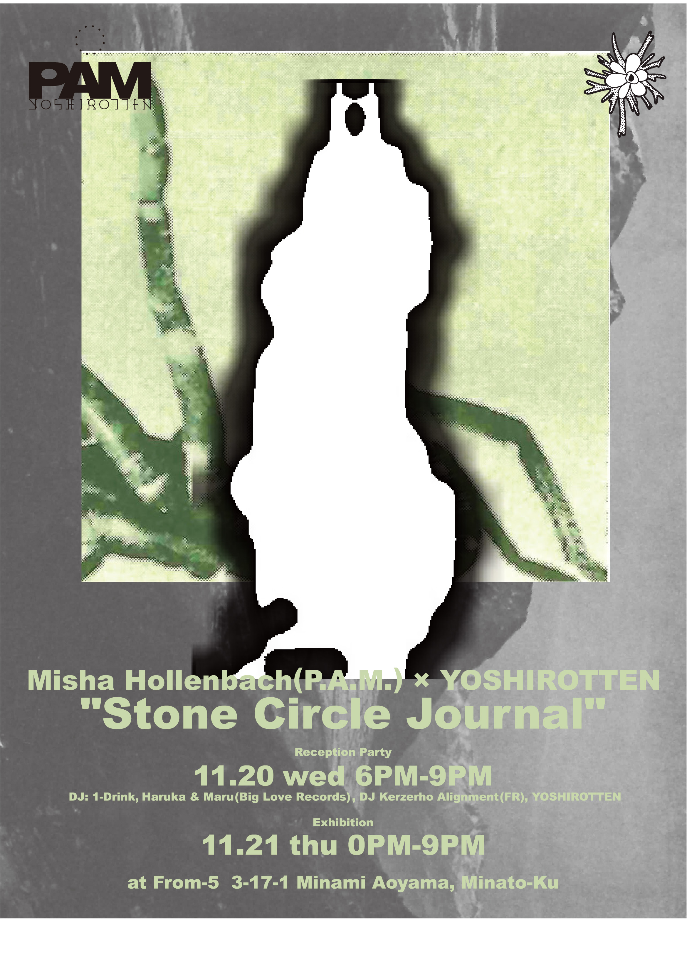 P.A.M×YOSHIROTTENのクリエイティビティ溢れるカプセルコレクション。記念イベントは見逃し厳禁です!