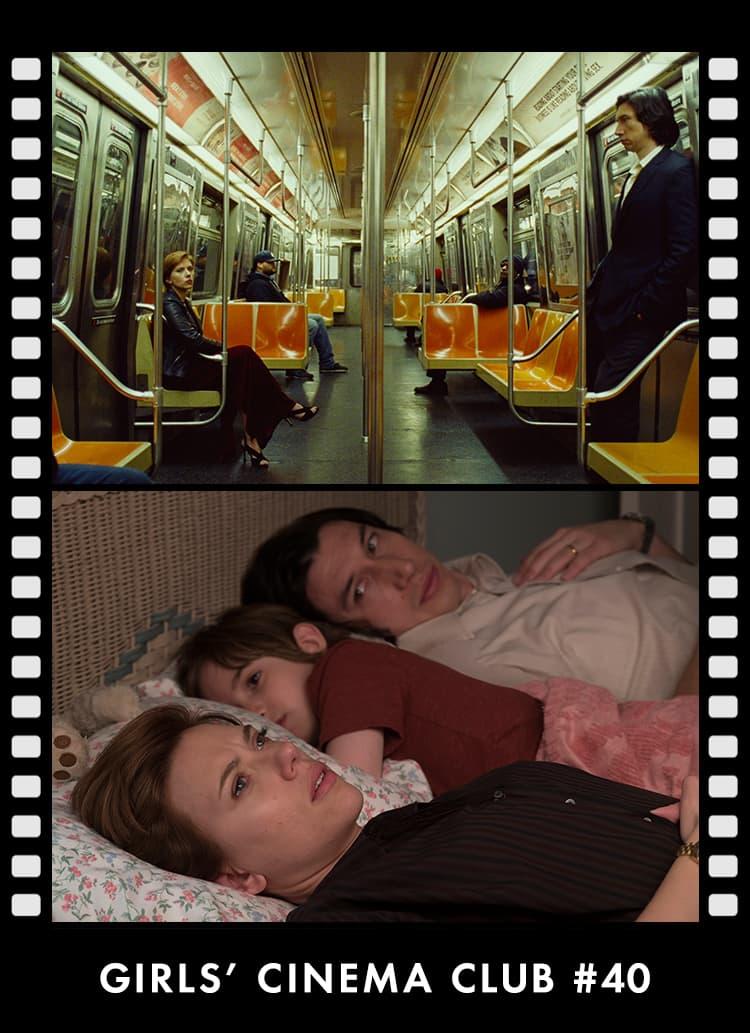上映映画をもっと知りたい! 語りたい倶楽部。#40『マリッジ・ストーリー』