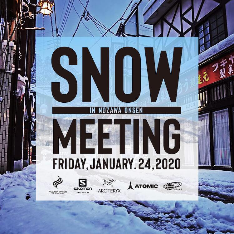雪山にモデルやDJが集結⁈ 一夜限りの音楽イベントが、野沢温泉村で開催されます!