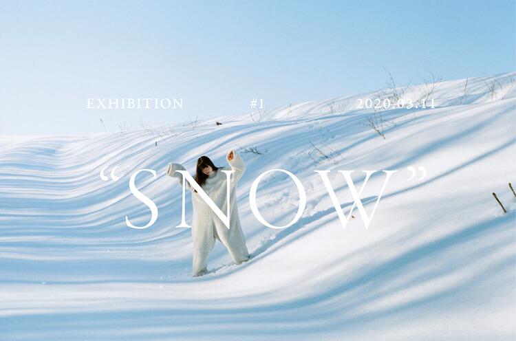 スタイリスト山本マナが手がける、架空のギャラリー「SNÖ」がオープン。