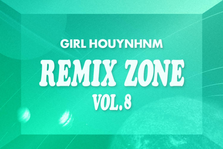 おうちで過ごすゴールデンウィーク。今回のREMIX ZONEはベランダでチルしながら聴きたくなるプレイリストです。
