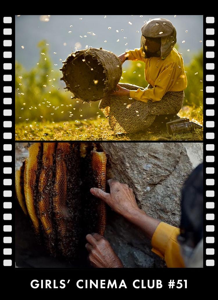 上映映画をもっと知りたい! 語りたい倶楽部。#51『ハニーランド 永遠の谷』