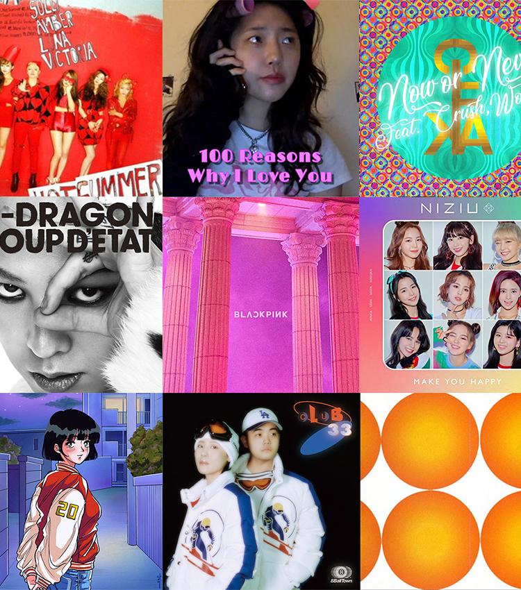 いまこそ韓国。編集部員が選ぶBEST  K-SONGS。