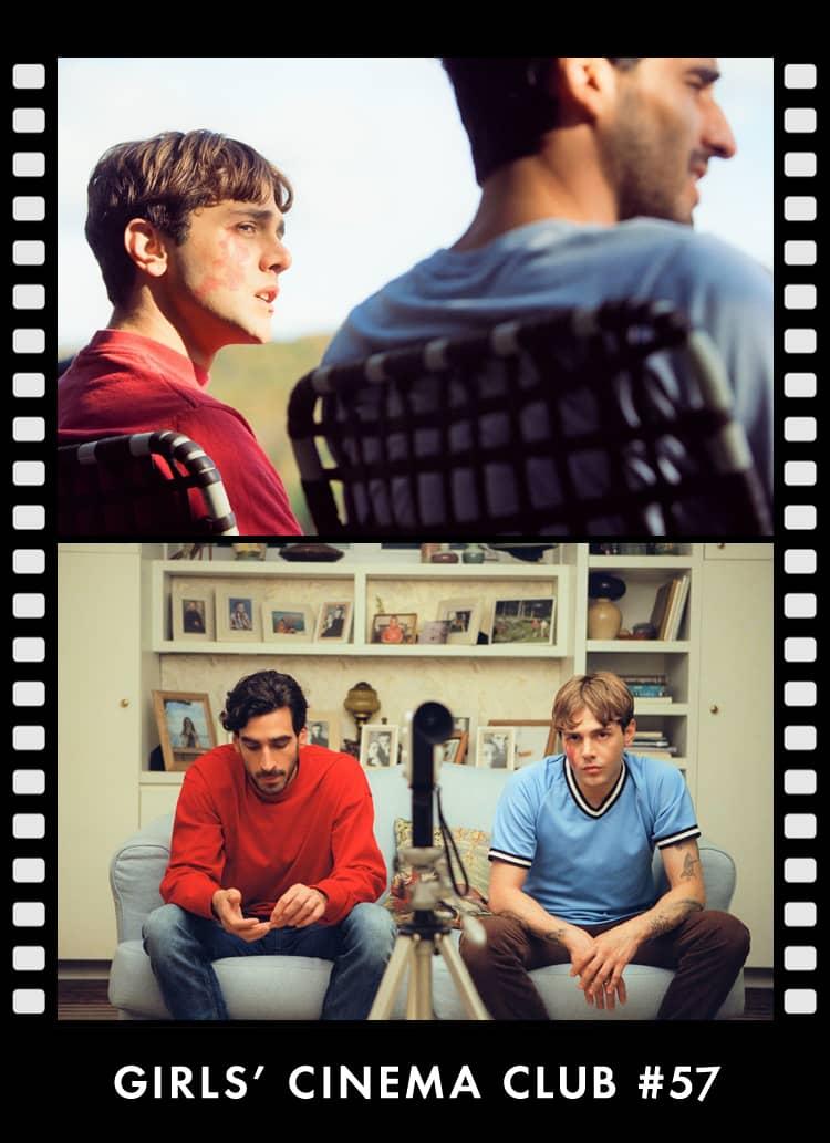 上映映画をもっと知りたい! 語りたい倶楽部。#57『マティアス&マキシム』