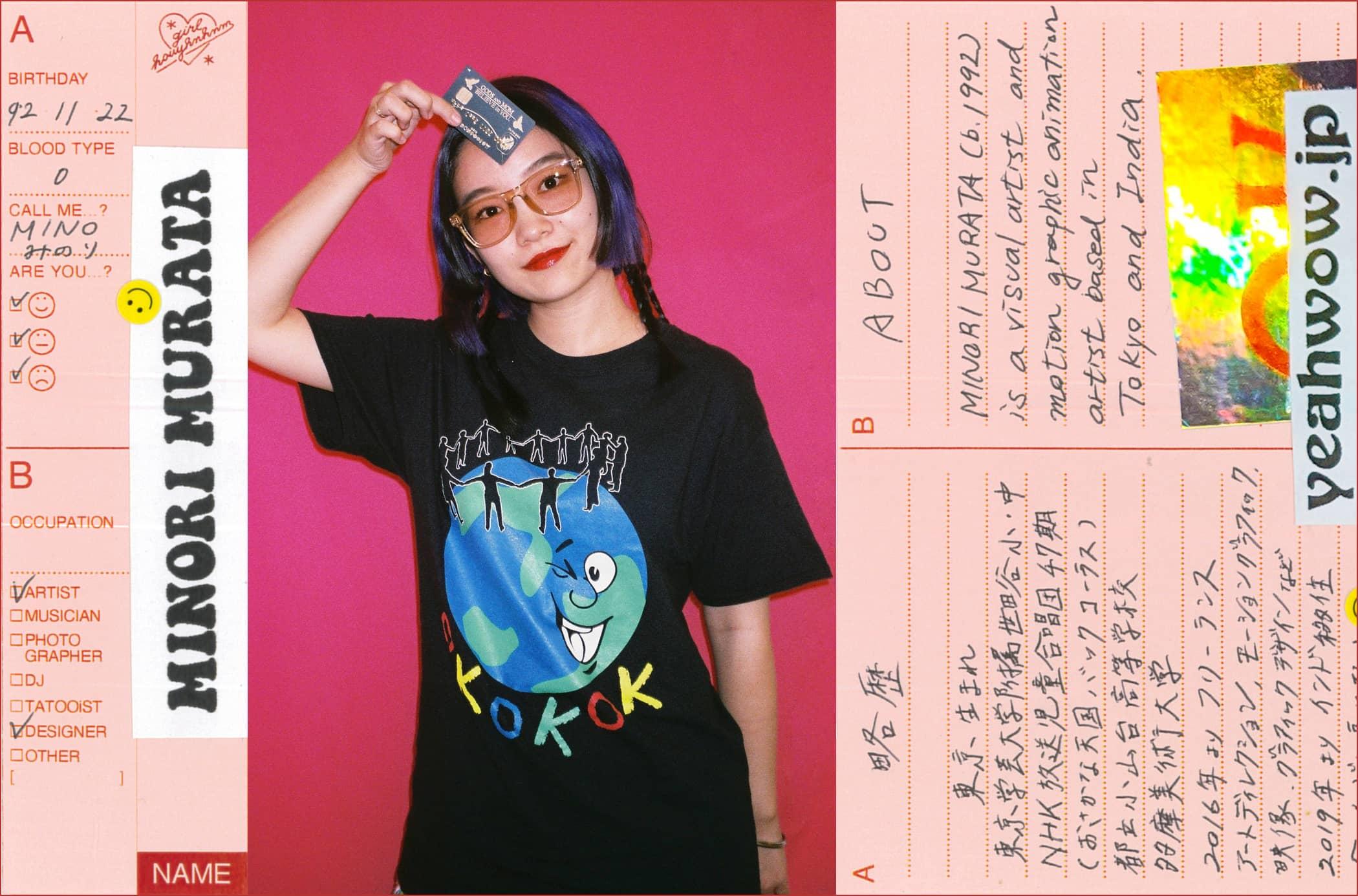 """彼女のダンステリア 村田実莉 / アートディレクター、ビジュアルアーティスト  虚構的な""""ファニー""""が生み出すエンターテイメント。"""