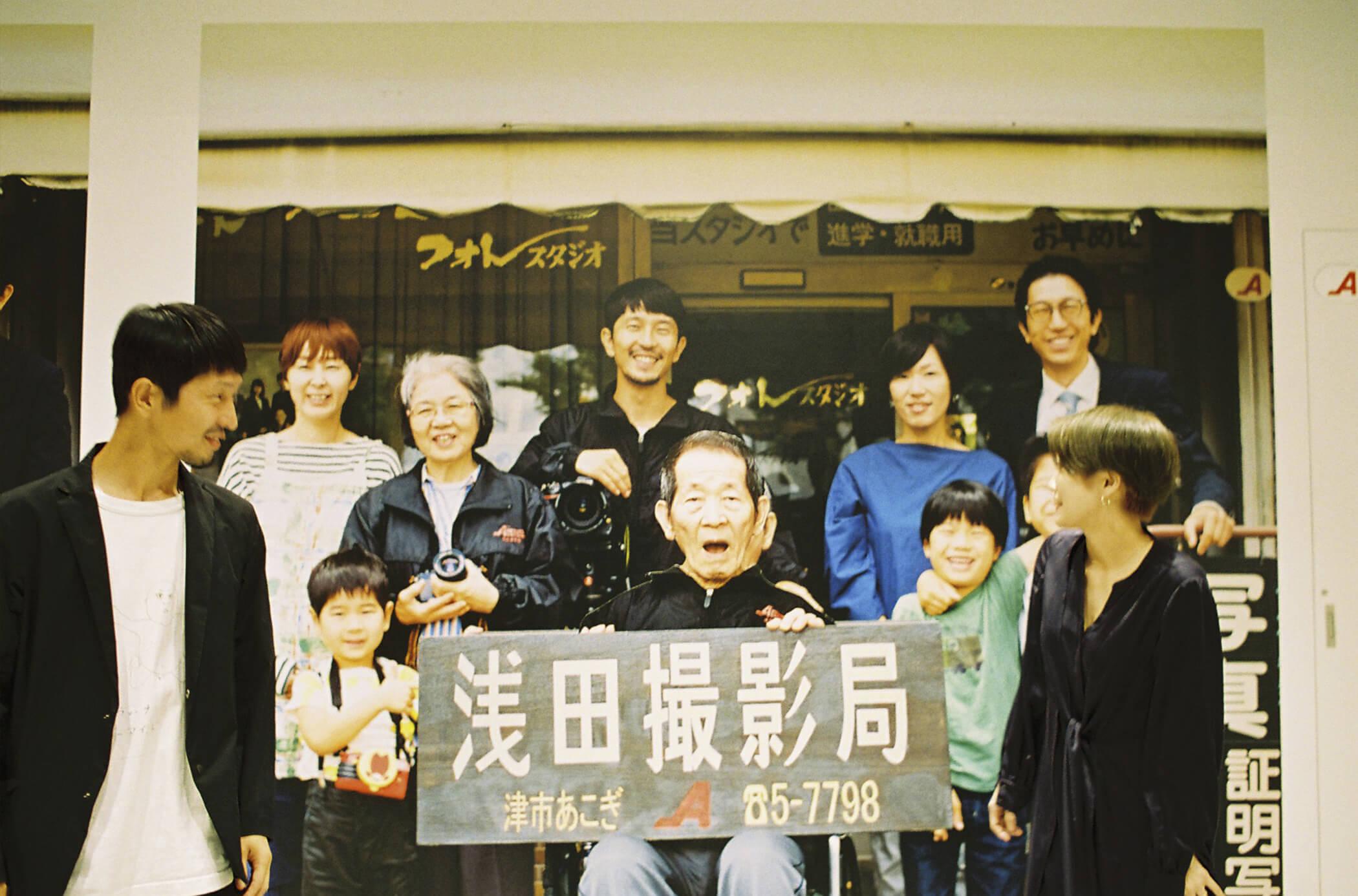 写真展も映画もどっちもね! いろんな角度から『浅田家!』を知ろう。