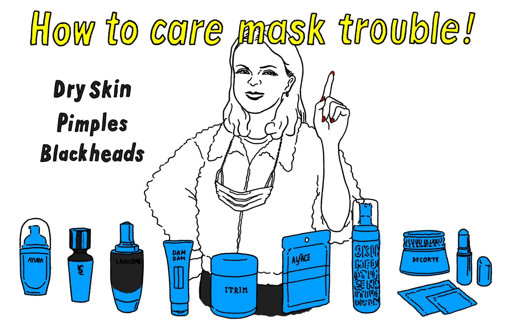 ヘアメイク林由香里さんに聞く! マスク荒れを救うスキンケアアイテム。
