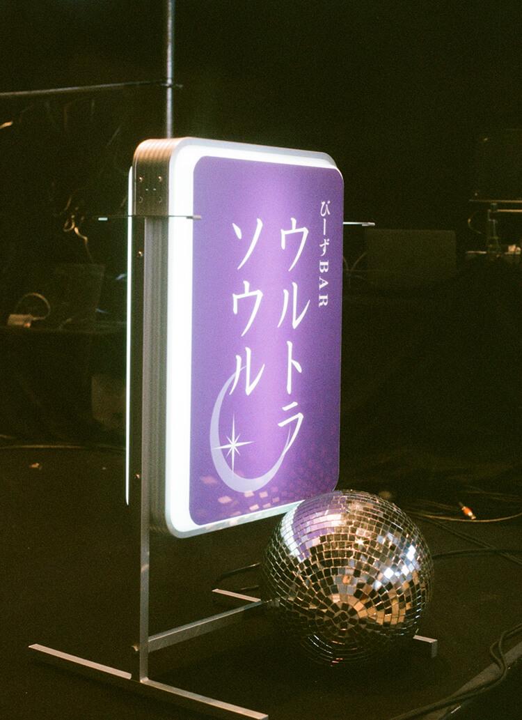 """フリマ、ビーズ、カラオケも! 渋谷PARCO一周年を""""OMEDETO!""""した日。"""