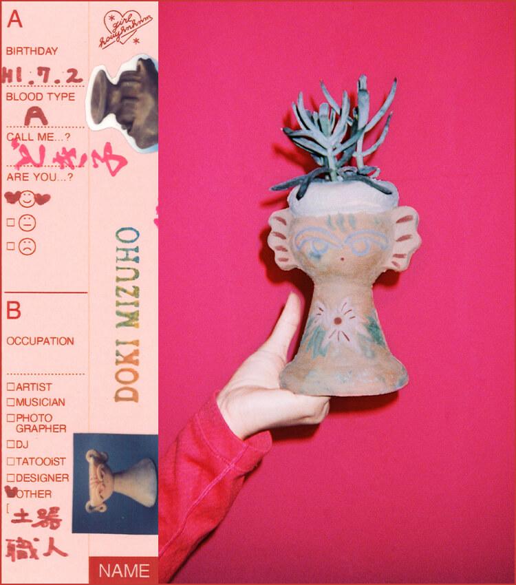 彼女のダンステリア DOKI MIZUHO  / 土器クリエイター ドキっとするような存在感と機能美を求めて。