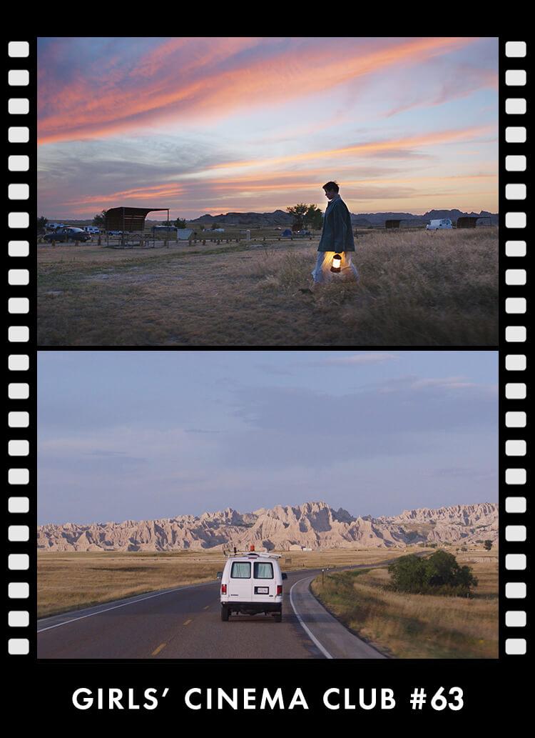上映映画をもっと知りたい! 語りたい倶楽部。#63『ノマドランド』