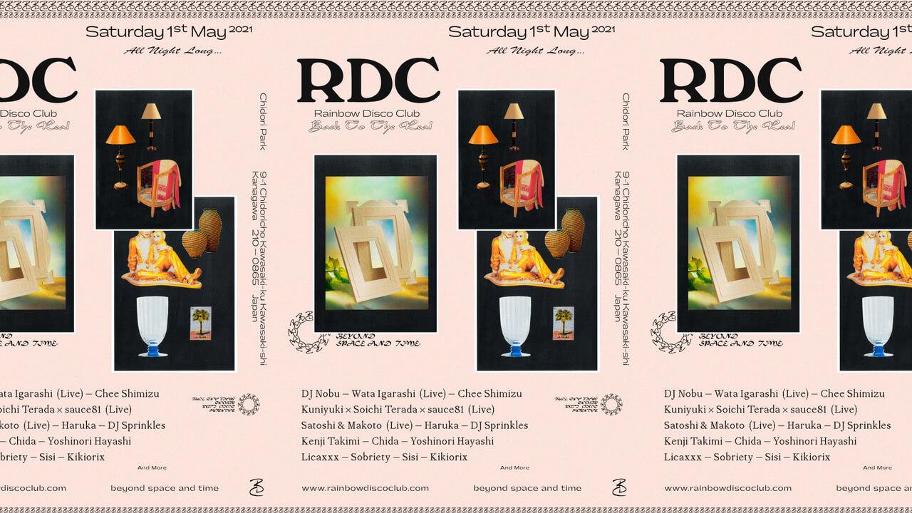 今年のRAINBOW DISCO CLUBは7年ぶりの都市型パーティ!