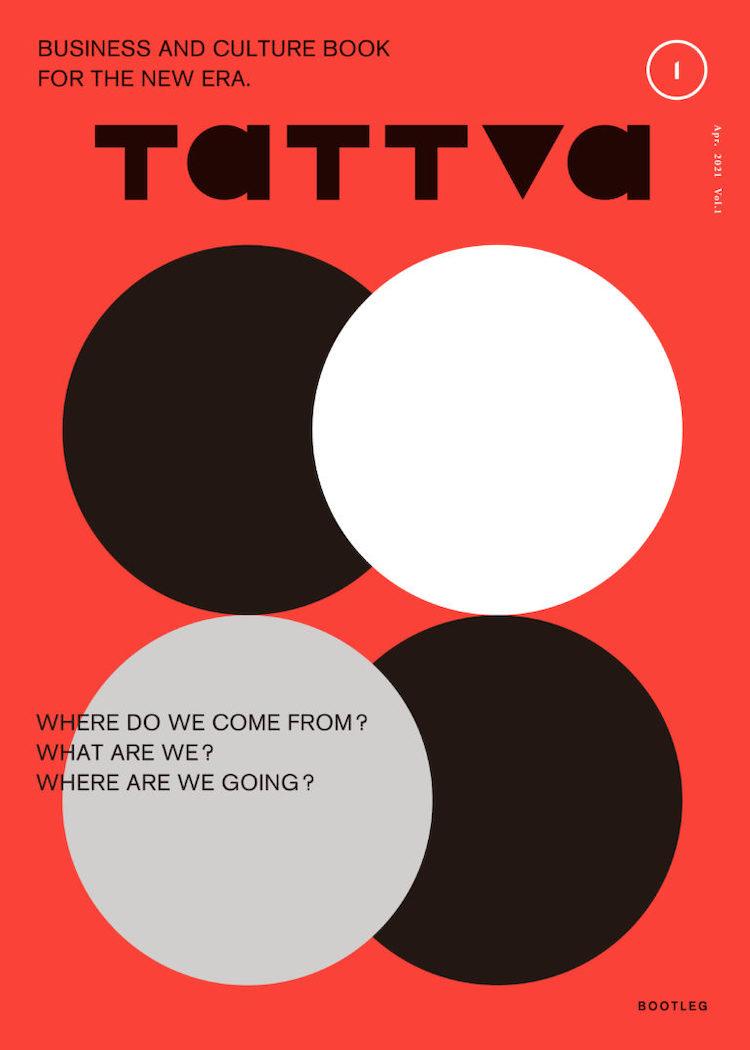 ビジネス&カルチャーブック『tattva』創刊。オードリー・タンなど多様な識者が登場。