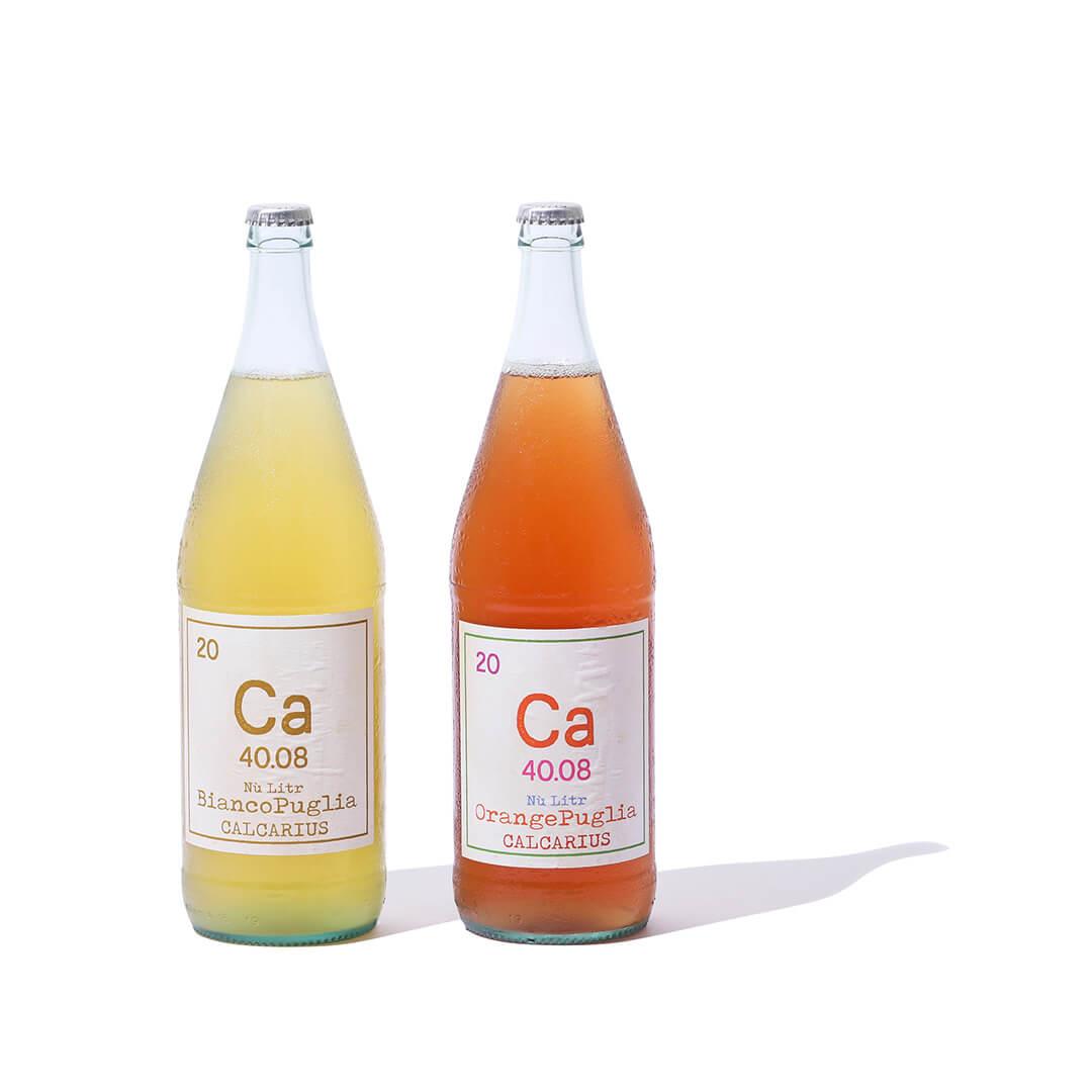 カルカリウスのワイン