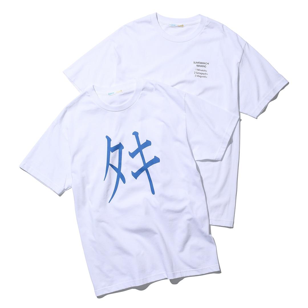 サンセ サンセのTシャツ