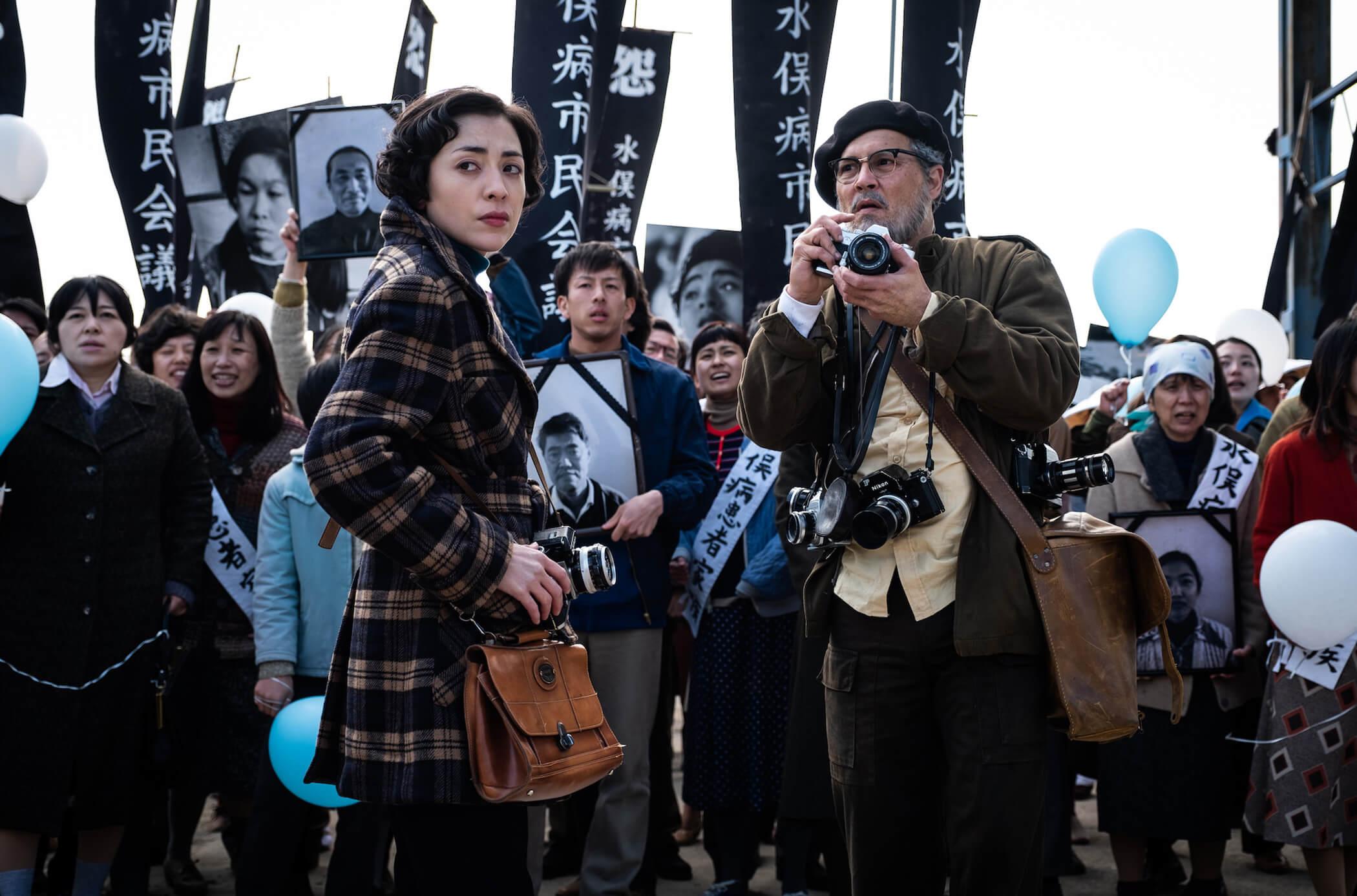 上映映画をもっと知りたい! 語りたい倶楽部。#69『MINAMATA―ミナマタ―』
