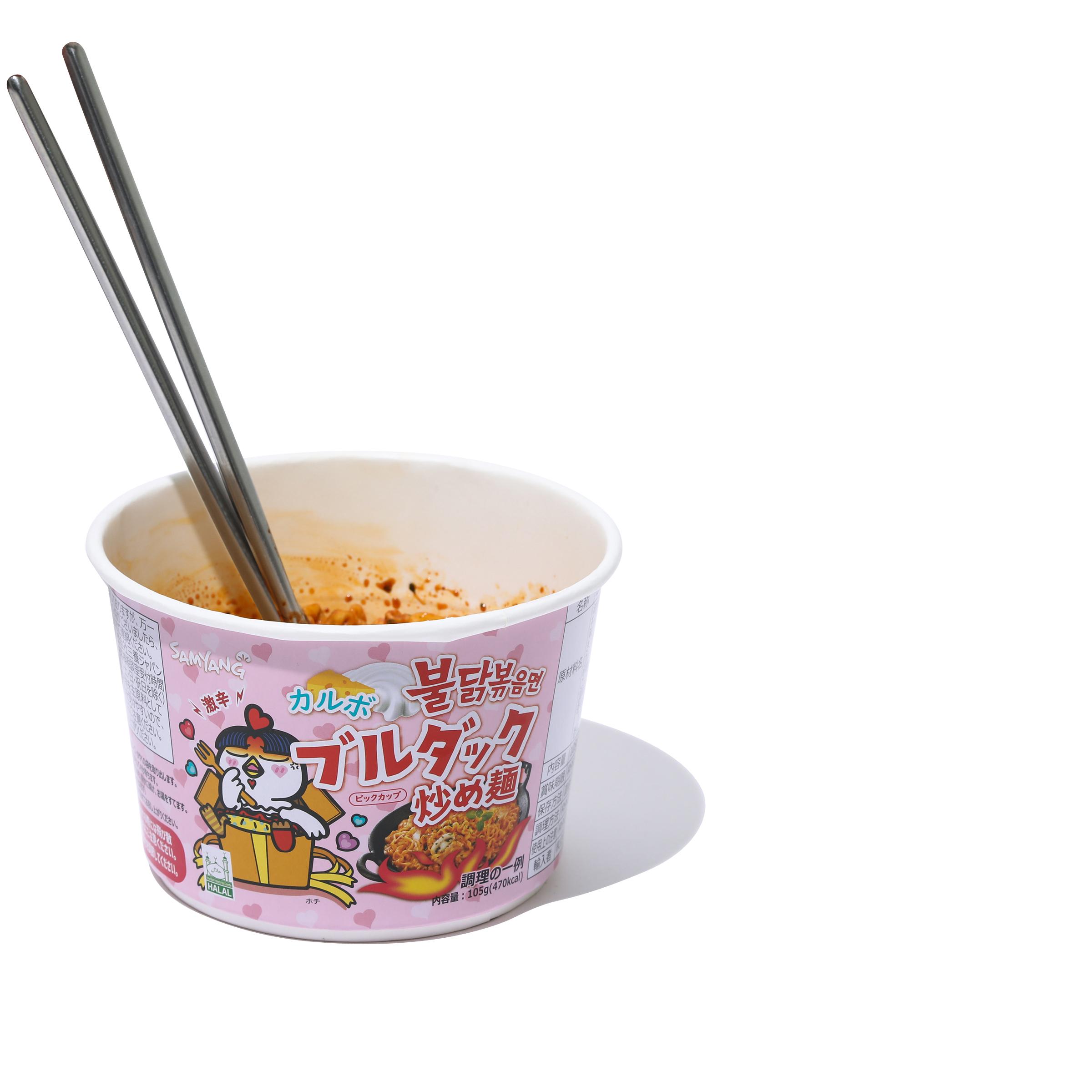 ブルダックポックンミョンのカルボ麺