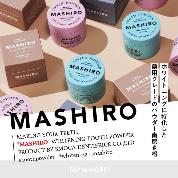 20211020 MASHIRO