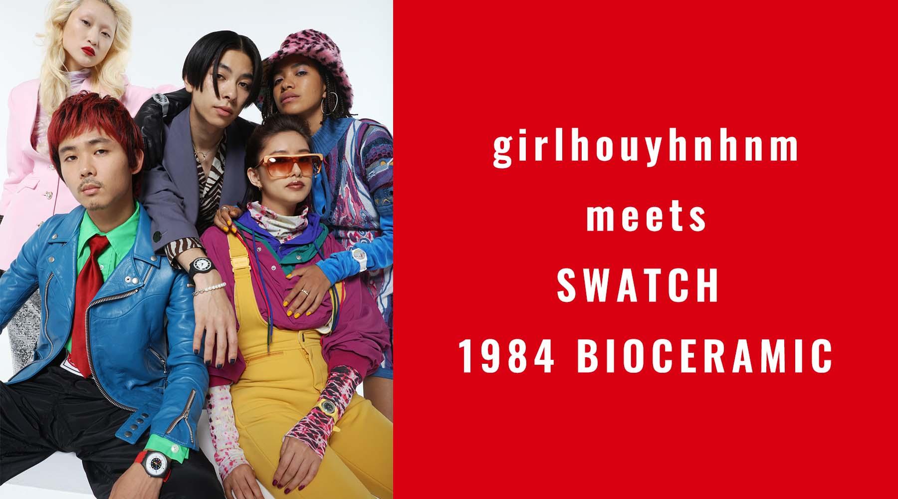 SAWTCH 1984